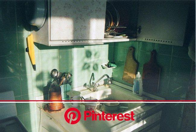 Untitled | Home, Interior, Design