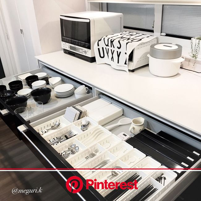 キッチン/BALMUDA/バルミューダ/ダイソー/Daiso...などのインテリア実例 - 2017-08-31 06:21:48   RoomClip(ルームクリップ)   お皿 収納, 食器棚 収納 引き出し, 食器棚 収納