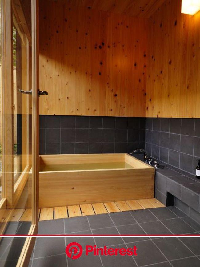 古民家ステイ「日月庵 NICHIGETSUAN」|小値賀を暮らす大人の旅 | Japanese style bathroom, Japanese bathroom design, Japanese bathroom