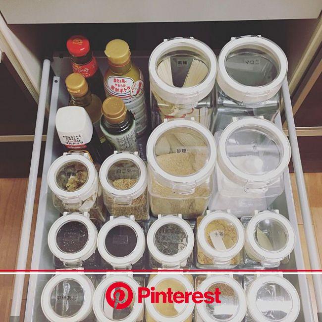キッチンの引き出し見せて!真似したい収納法10のスタイル   調味料 収納, キッチン収納術, 食器棚 収納
