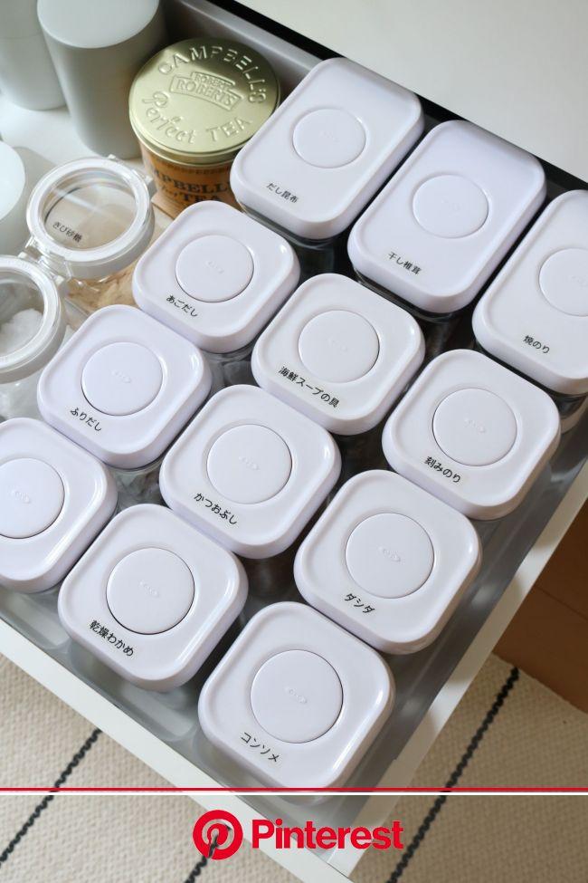 キッチン * 乾物 & 調味料の収納 * -  Ducks Home:楽天ブログ   乾物 収納, キッチン用収納ラベル, キッチン 調味料 収納