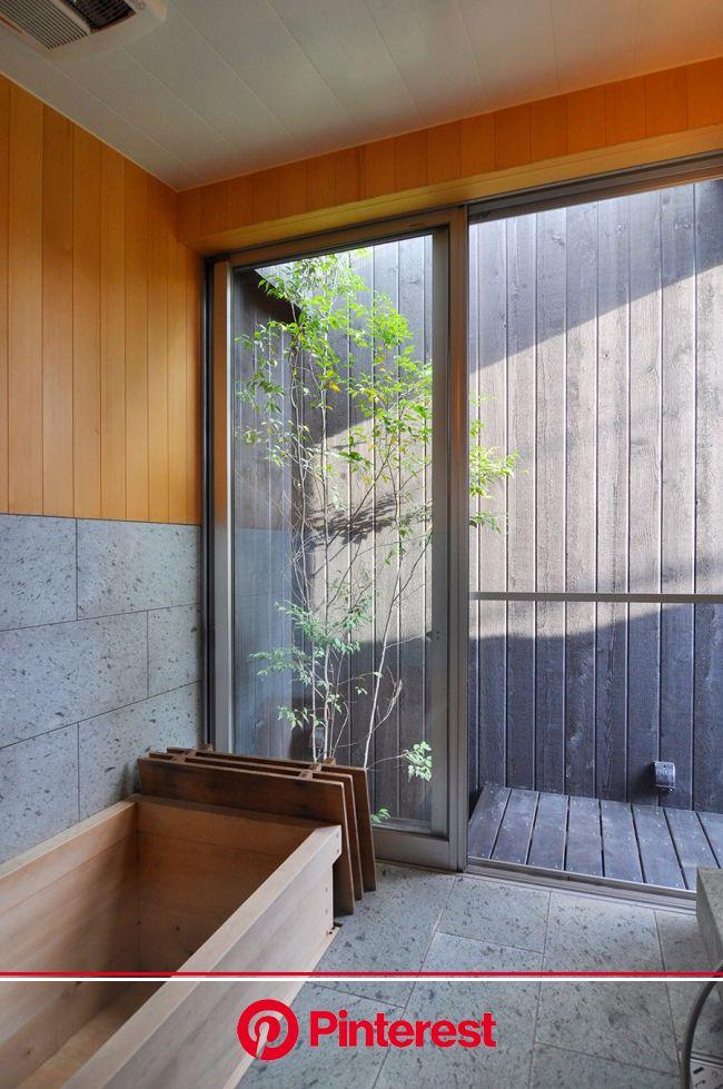 丘のある家住宅地の真ん中で自然へと開かれた暮らし | バスルームのデザイン, 家, 浴室リフォーム