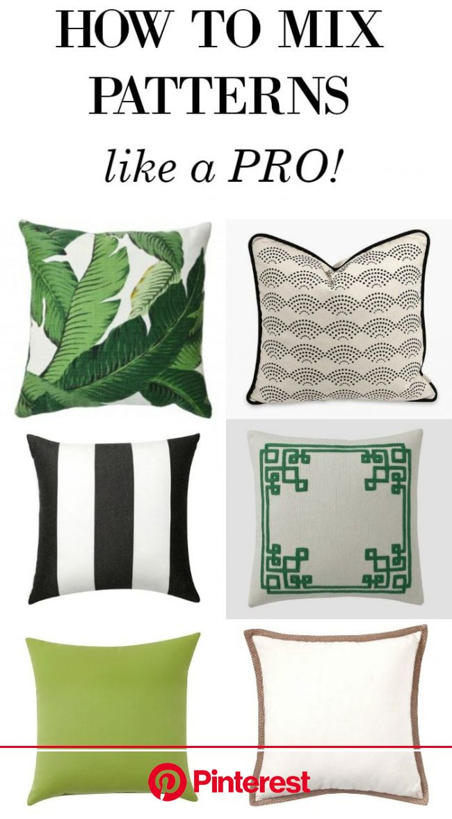 How to mix patterns like a PRO - see the easy to follow rules on mixing large and small scale patterns with s… | Simple decor, Cheap diy home decor, H