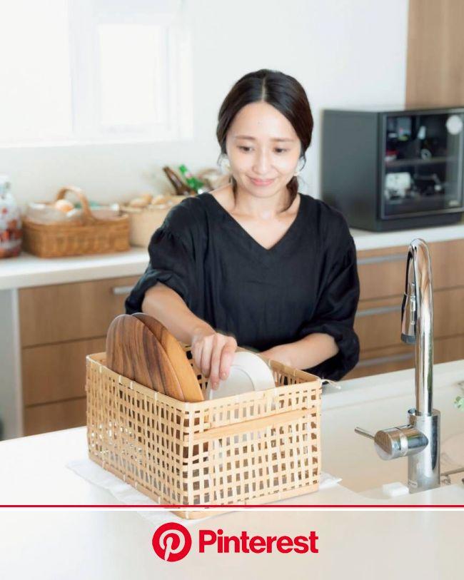 洗面所のゴミ箱も撤去。忙しい人がやめてよかったこと   ESSEonline(エッセ オンライン)   かご インテリア, ゴミ箱, 食器セット