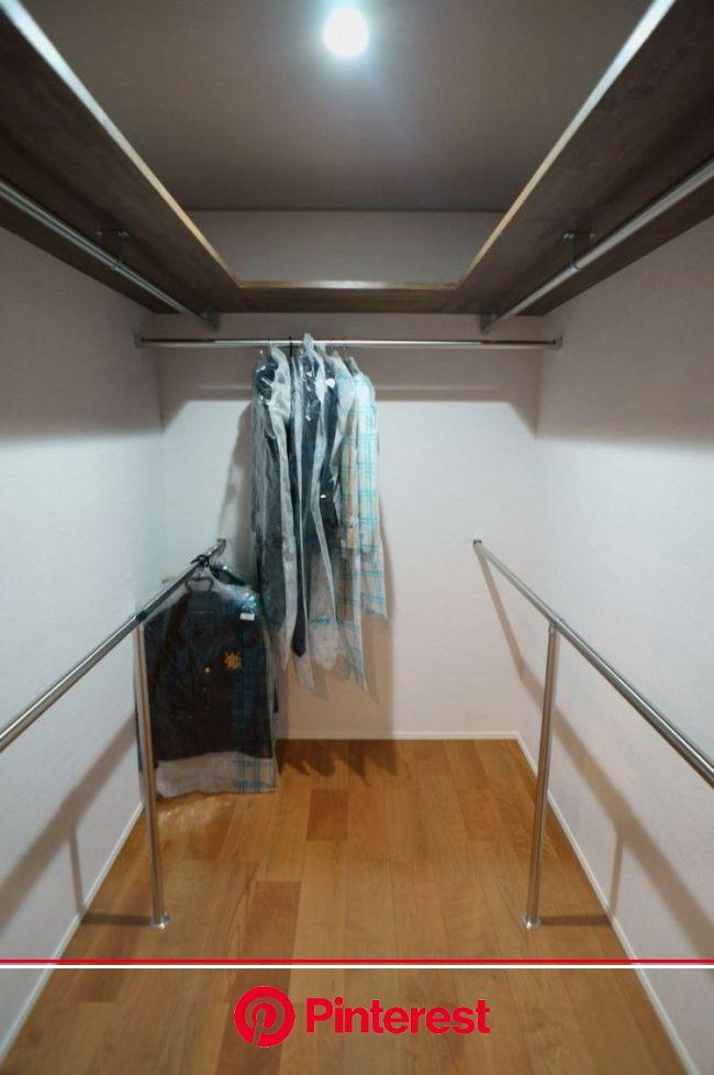 『【WEB内覧会-入居前】寝室~書斎』 | クローゼット 収納, 着替え室のデザイン, クローゼットのレイアウト