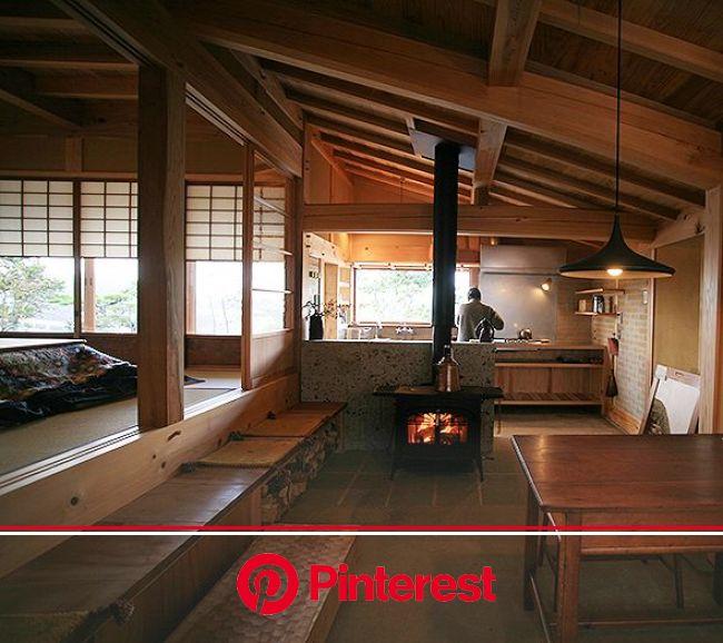 『土間と風の家』 | 野の草 設計室 | アジアの家, 家, 日本のインテリアデザイン