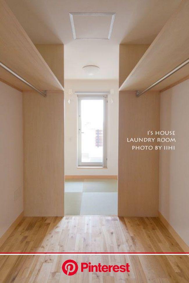 暮らしから間取りのヒントを♪_「ランドリールームを兼ねたWICと寝室考」@大宮の家 | いいひブログ - いいひ住まいの設計舎 | クローゼット 収納, 着替え室のデザイン, クローゼットのレイアウト