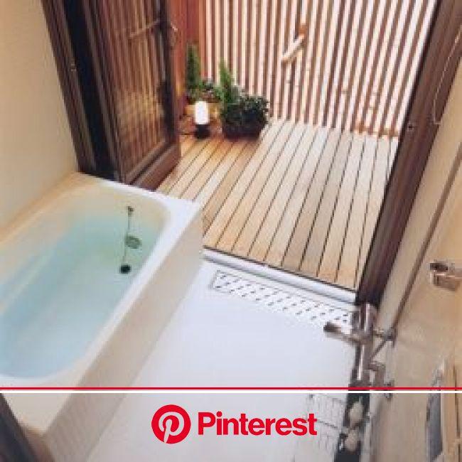 専門家がつくる!緩やかに美しい、格子のある家|SUVACO(スバコ) | バスルームのデザイン, 家, 住宅