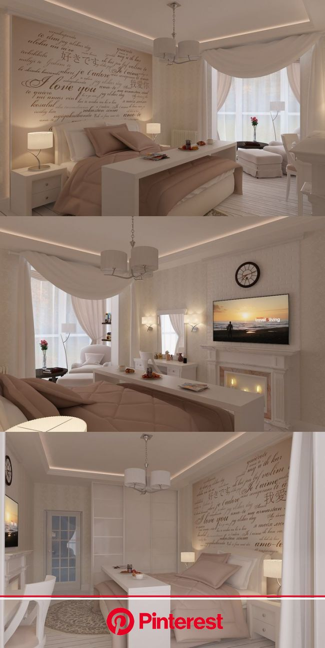 Cozy bedroom, nice colors. Very practical table to have breakfast and work from bed | Home, Bedroom design, House interior